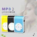 2016 New Fashion Portable mini MP3 Player Support Micro TF/SD Card sport mp3 Music players Extroverted mp3 speaker #EB558