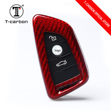 ФОТО car key case for bmw 1 2 3 4 5 6 7 series x1 x3 x4 x5 x6 f30 f34 f10 f07 f20 g30 f15 f16 car key cover 100% carbon fiber