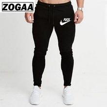 ZOGAA 2018 Jogging Pants Men Fitness Joggers Running Training Sport Leggings Sportswear Sweatpants Bodybuilding Tights