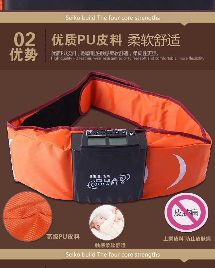 2015 New shake shake belt shake-shake belt: Loss weight from belly, buttocks, thigh, crus, waist, shoulder Free shipping