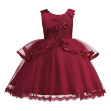 Baby Kids Girls Dress Formal Gown Wedding Bridesmaid Party Prom Event Flower Dress Birthday Party Princess Dress for 2-12 Years недорого