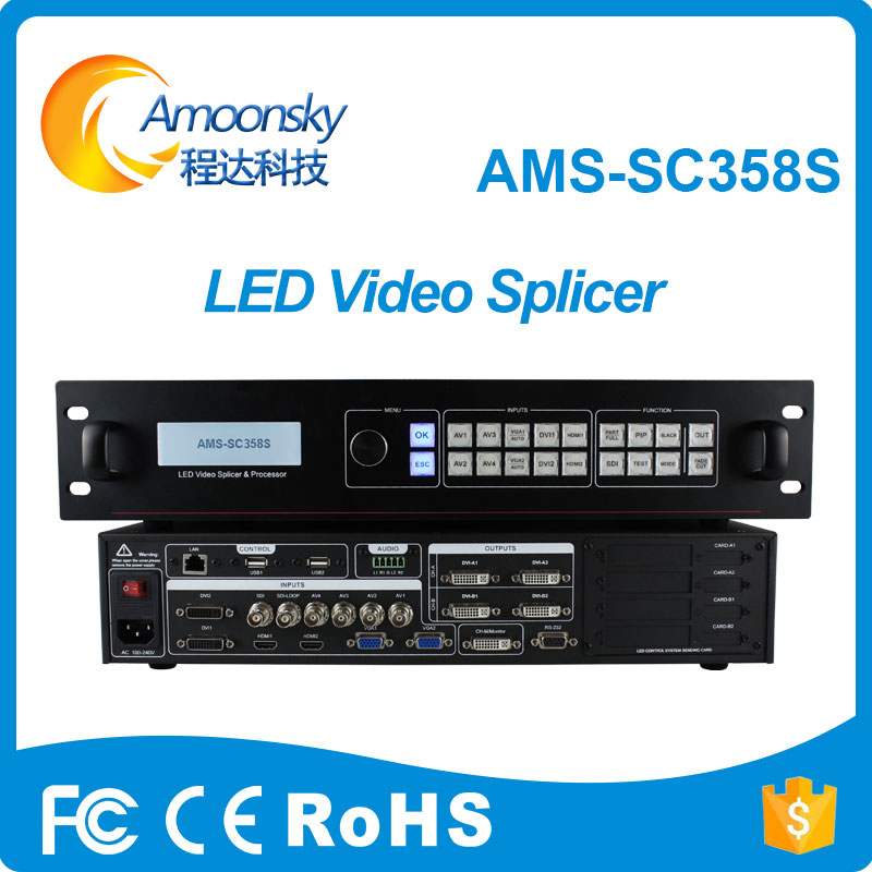 amoonsky sc358s add sdi led sdi processor multi screen video wall controller 4k video processor wavelets processor