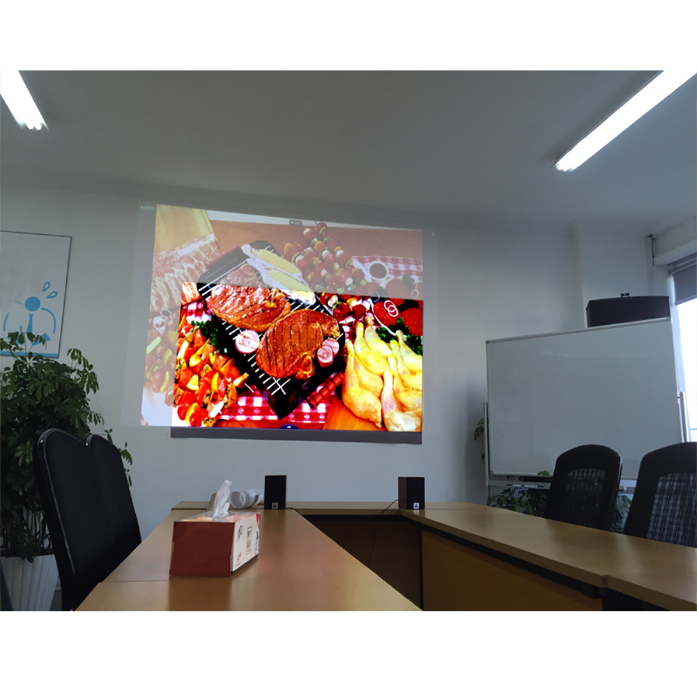 BYINTEK projector screen (4)