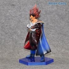 Dragon Ball Z Super Saiyan King Vegeta Powerful Energy Action Figure 20cm