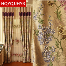 3 colors top European luxury classic 3D jacquard blackout curtains for living room high quality Voile Curtain bedroom hotel
