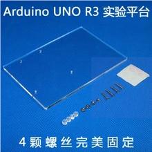 НОВЫЙ 10 шт. эксперимент платформа UNO R3 основная плата фиксированной универсальный Обновленная версия акриловые Для Arduino
