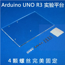 NEW 10pcs experiment platform UNO R3 main board fixed universal Updated version acrylic For Arduino