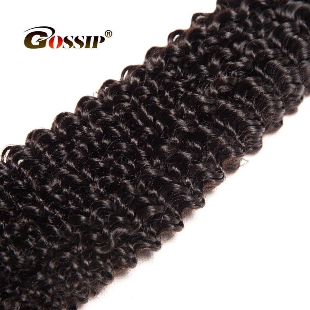 Afro Kinky Curly Hair Peruvian Hair Bundles Real Mänskliga Hårpaket - Mänskligt hår (svart) - Foto 5