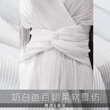 New fashions, creamy white pleated soft molded, felt chiffon fabric, skirt shirt, high pitched fabric.