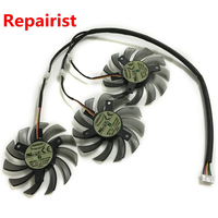 3Pcs Lot EVERFLOW T128010SM 75MM DC 12V 3Pin 0 20A PC Graphics Card Fan Cooler For