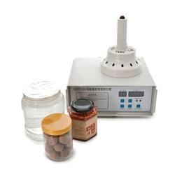 Jamielin 220V Hand-held Electromagnetic Induction Sealing Machine Aluminum Foil Capper Medical Plastic Bottle Cap Sealer