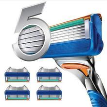 4 шт./упак. Для мужчин сменные лезвия для бритвы высокое качество кассеты для бритья уход за лицом Для мужчин бритвенные лезвия Совместимость Gillettee Fusione