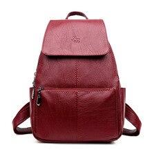 Модные женские рюкзак высокое качество из искусственной кожи школьная сумка для 2017, женская обувь для девочек-подростков Топ-ручка рюкзаки дорожные сумки F093