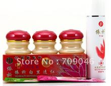 Only original YiQi Beauty Whitening 2+1 Effective In 7 Days ABC Cream(Red Cover) sets(China)