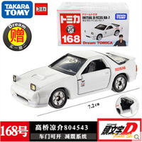 Initial D Model Cars Toys Vehical Toyota FC FC3S S13 Alloy Car Model Anime Cartoon Fast Furious Collection For Boy Toys