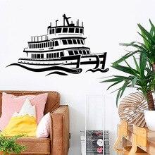 Funny ship steamship Vinyl Self Adhesive Wallpaper Decor Living Room Bedroom Removable Art