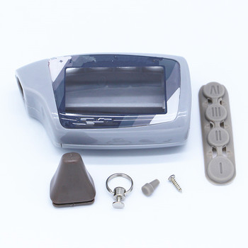 M5 Case Keychain for Russian Scher-Khan Magicar 5 2-Way Car Alarm LCD Remote Control /Scher Khan M902F/M903F Key Fob - discount item  17% OFF Car Electronics