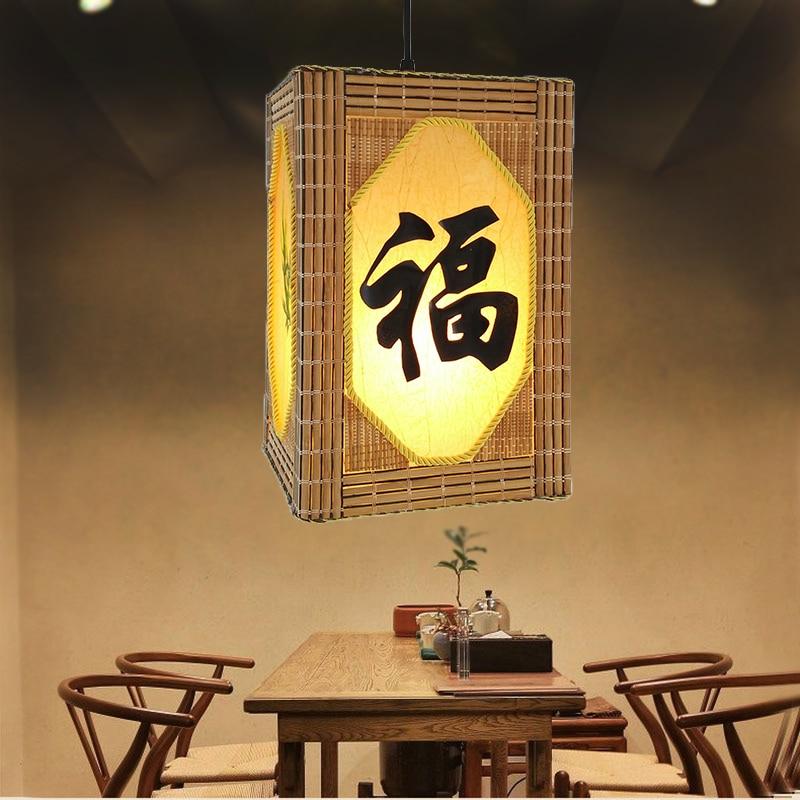 Modern Chinese character floral pendant lights aisle lamp Hotel Club Hot Pot Restaurant lights LED bamboo art creative lamp ZS50|pendant lights|light pendant|pendant modern lighting - title=
