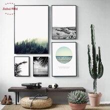 Nordic Landscape Canvas Art Print Painting Poster