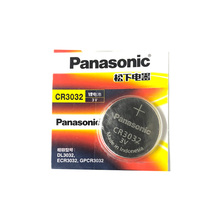 New Genuine Panasonic CR3032 DL3032 ECR3032 3V Lithium Car Key Remote Control Electric Alarm Cell Button Coin Battery