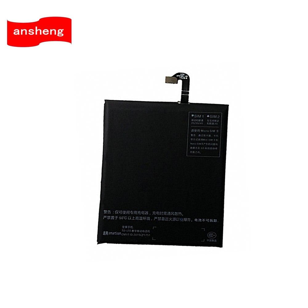 Высококачественный аккумулятор 2900 мАч DC601 для смартфона Smartisan Jianguo U1 YQ601 YQ603 YQ605 YQ607