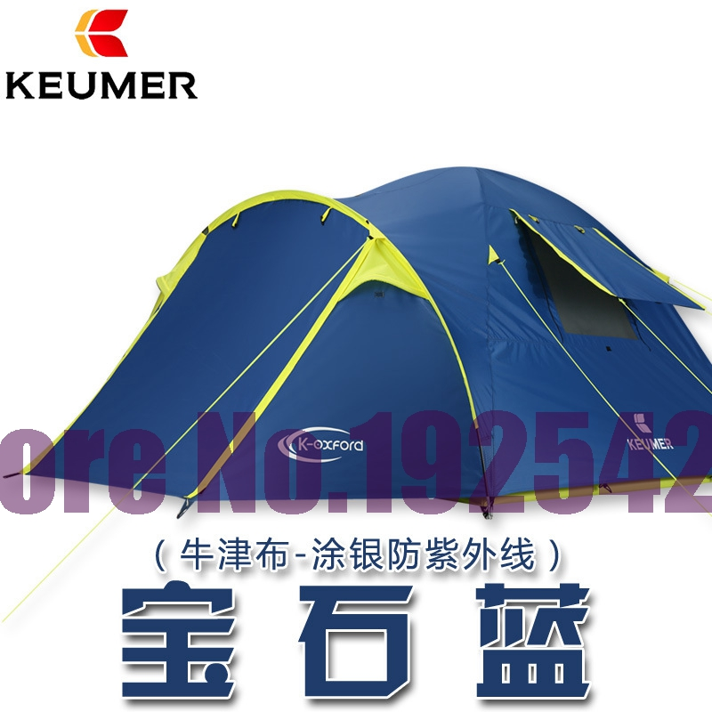 2016 new on sale UV K- Oxford 1 bedroom 1 living room 2 layer 3-4 person hiking beach fishing waterproof outdoor camping tent alpika 3 4 person 2 layer 1 bedroom 1 living room anti rain wind proof frp rod party hiking fishing beach outdoor camping tent