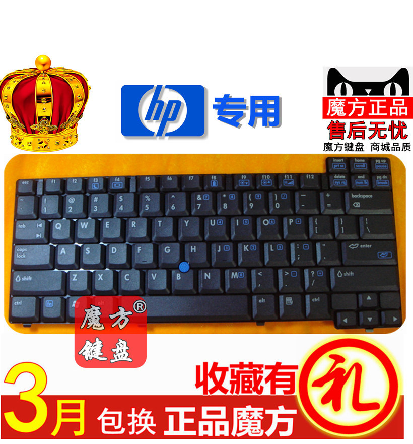 FOR HP NC6320 NX8430 nc8230 NC8430 nw8240 nw8440 laptop keyboard with mouse stem