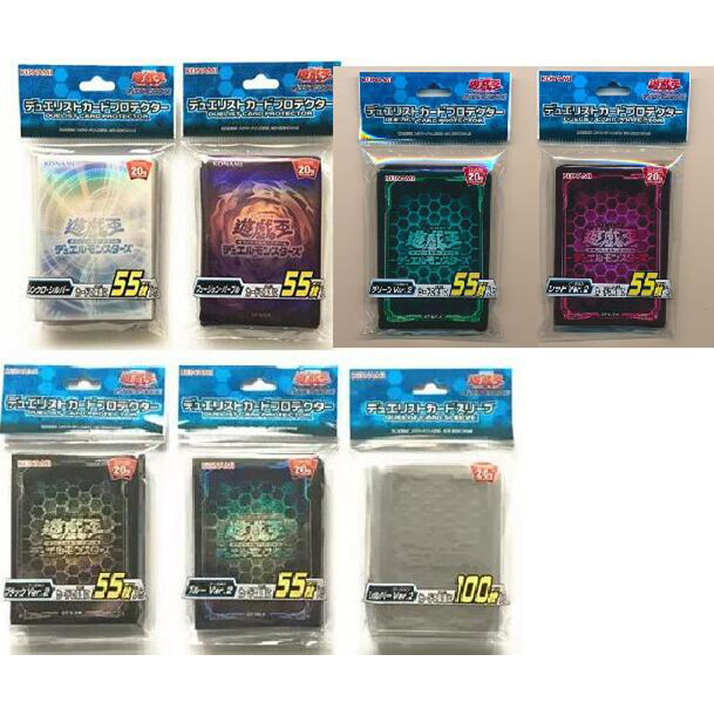 Yu Gi Oh DM Duelist Card Set VRAINS Black Blue Red Green Fusion Purple Same Tone White Shredded Special Card Sets Genuine