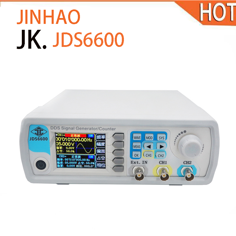 JDS6600 Series Digital Control Dual-Channel Frequency MeterDDS Function Signal Generator Arbitrary Sine Waveform Frequency Meter games todos de fiesta a2 b1