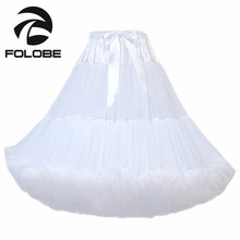 FOLOBE White Dancewear Performance Skirt Ball Gown Tutu Tulle Skirt Knee Length Underskirt Adult tutu Faldas Saias Femininas
