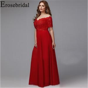 Image 4 - Elegant Formal Dresses Evening Gown Plus Size Long Evening Dress 2019 Red Elegant Party Gown Short Sleeve Robe Soiree