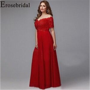 Image 4 - Elegante Formele Jurken Avondjurk Plus Size Lange Avondjurk 2019 Rode Elegante Party Gown Korte Mouw Gewaad Soiree