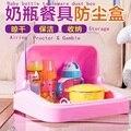 2016 nuevo bebé bebé botella caja de almacenamiento caja de almacenamiento de drenaje y vajilla vajilla armarios clamshell polvo secado de almacenamiento en rack