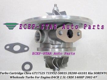 Turbo Cartridge CHRA GT1752S 733952-5001S 733952-0001 28200-4A101 28201-4A101 733952 Turbocharger For KIA SORENTO D4CB 2.5L CRDI