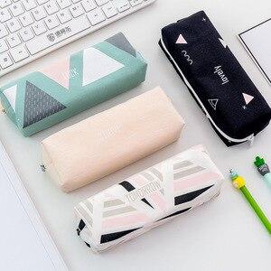 Sample Canvas pencil case for