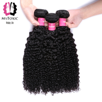 Mstoxic Mongolian Kinky Curly Hair Bundles Human Hair Weave Bundles Machine Double Weft Non Remy Hair Extensions Natural Color