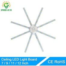 Greeneye Plafondlamp Vervanging Led Licht Boord 220V 12W 16W 20W 24W Downlight Koud Wit accessoire Magnetische Plaat Ring Panel