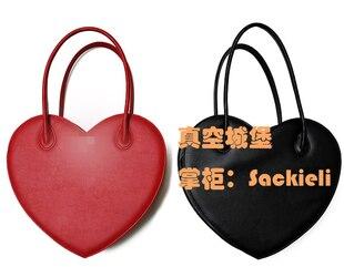 Grátis frete HARAJUKU macio amo vivi saco peach coração do amor bolsa das mulheres lolita bolsa