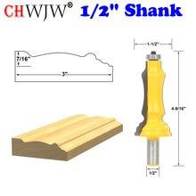 цена на 1PC Door & Window Casing Router Bit - 1/2 Shank  Line knife door knife Woodworking cutter Tenon Cutter for Woodworking Tools