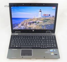 font b Laptop b font palmrest For HP pavilion 15 b164sl 15 b107sl 15 b130sw