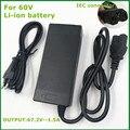 Выход 67.2V1.5A литиевая батарея зарядное устройство для 60В литий-ионная батарея электрический велосипед с ПК разъем IEC
