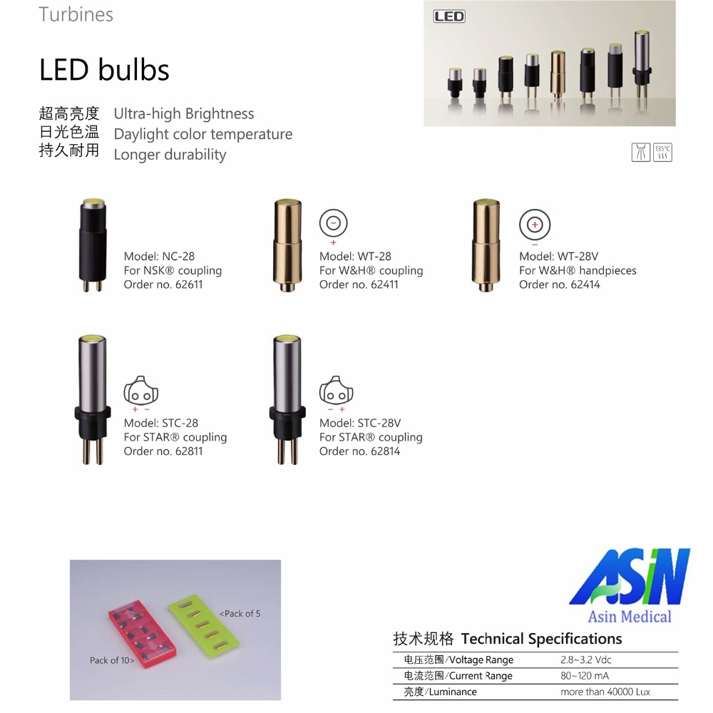 Good Quality 5pcs NSK fiber optic coupling bulb handpiece coupling LED bulb STAR fiber optic handpiece