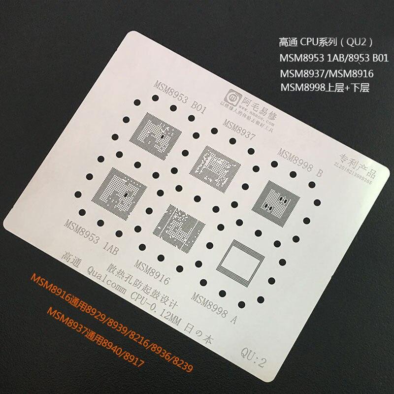 Kit BGA Stencil Reballing Qualcomm AMAOE Malha Estanho Solda Template para MSM7225A MSM 8988B CPU Estanho Planta Diretamente Template Aquecimento