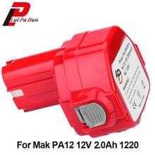 Новый NI-CD 2.0Ah 12 В электроинструмента Аккумулятор для Makita: 192698-2,1220, 193157-5,192598-2, 4013D, 5093D, 193681-6,1201, 1235