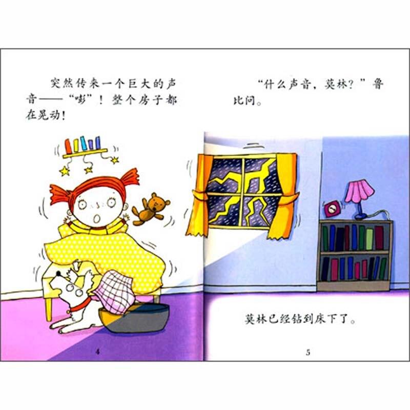 banda 4 leitores classificados estudo chines livros de historias para criancas 03