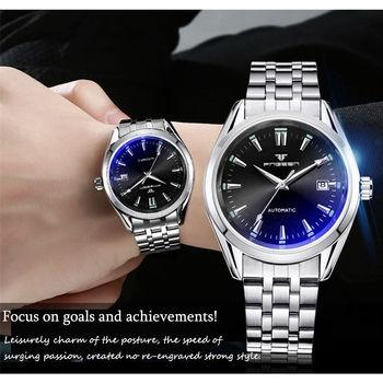 Nowe modne niebieskie światło automatyczne mechaniczne zegarki biznes męski luksusowy zegarek zwykły kalendarz zegarki męskie prezenty zegarki tanie i dobre opinie FNGEEN 3Bar Przycisk ukryte zapięcie Moda casual Automatyczne self-wiatr 22 5cm STAINLESS STEEL Kompletna kalendarz Odporny na wstrząsy