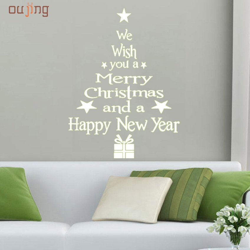 Oujing black red white christmas tree letters stick wall for Christmas wall mural