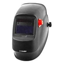 Маска сварщика ЗУБР 11074 (Автозатемнение, питание от солнечной батареи, степень затемнения 9-13 DIN, Скорость затемнения 1/25000 сек)