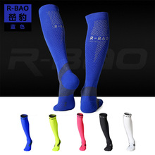 Unisex Knee High Sports Football Tube Soccer Socks Compression Running Cycling Bowling Camping Hiking Sock 4 Colors