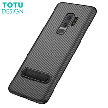 TOTU Carbon Fiber Case For Samsung Galaxy S9 S9 Plus phone Stand Holder Bracket Frosted Cover For Galaxy S9 S9+ Capinha Coque(China)